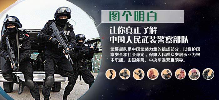 /enpproperty-->  ??? 近日,路透社摄影师拍下了一组记录不同国家警察合法使用武力装备的图片。让我们一探各国警察的武力装备吧!