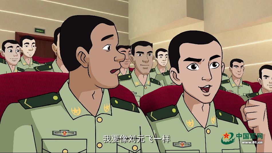 动漫 卡通 漫画 素材 头像 950_535