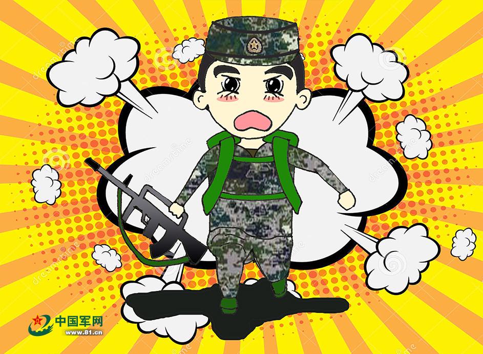 动漫 卡通 漫画 头像 943_690