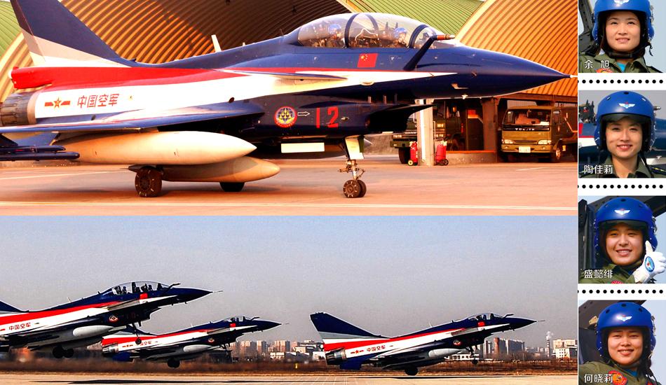 中国空军07飞行标志图片_中国首批歼击机女飞行员将驾歼-10海外首秀
