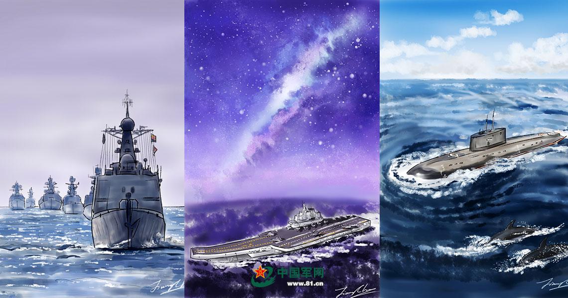 手绘风格手机壁纸,送给我的大海军