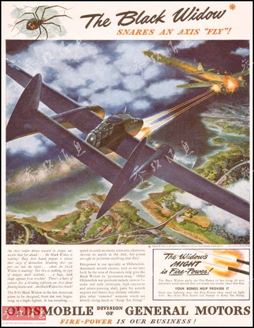 美军战时宣传海报 可口可乐上榜